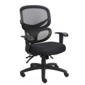Contemporary Ergonomic Mesh Back Chair B6338